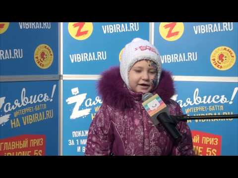 Виктория Выборнова, 6 лет