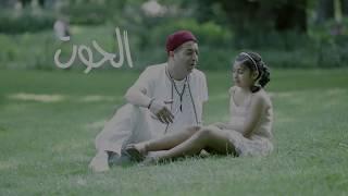 مازيكا Riad El Tunsi - EL HOUT ALEEK / رياض التونسي - الحوت عليك تحميل MP3