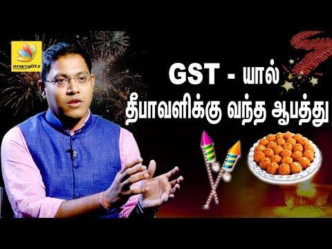 GST effect on Diwali : Sathiya Kumar | Interview