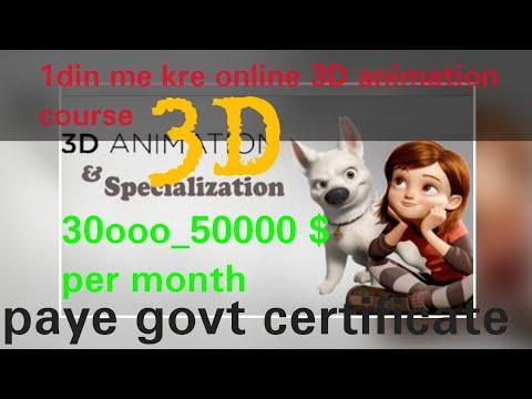 Online 3D animation course karke certificate हासिल करें ...