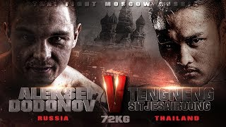 TENGNUENG SITJESAIROONG  - THAILAND  VS ALEKSEI DODONOV - RUSSIA - THAI FIGHT MOSCOW 2015