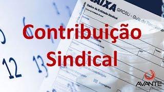 A Contribuição Sindical pode ser autorizada através de Convenção Coletiva de Trabalho?