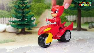 Мультики для детей с машинками и игрушками Герои в Масках - Спи Ромео!