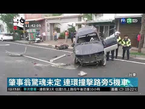 廂型車超車連環撞 騎士遭波及身亡  華視新聞 20181231