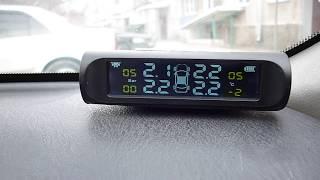 Система контроля давления в шинах  часть 2. Установка и тест.