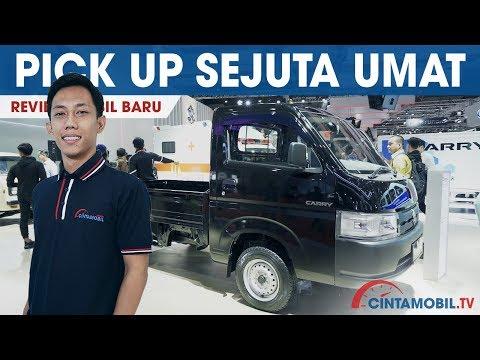 IIMS 2019 Mobil Baru   Suzuki New Carry 2019   Pick Up Terlaris Indonesia   Cintamobil TV