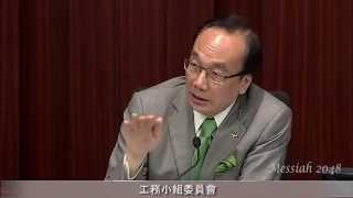 陳健波:所有拉布的議員都是『人渣』。(2分15秒)