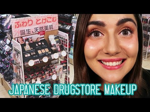 Trying A Full Face Of Japanese Drugstore Makeup