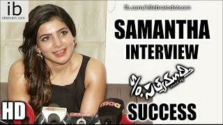 Samantha interview about S/o Satyamurthy Success