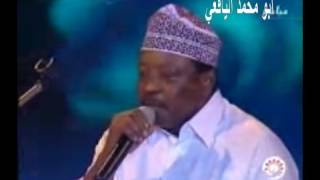 تحميل و مشاهدة الفنان ابوبكر سالم - كرامه مرسال -احمد فتحي - عبود الخواجه - يقول انني فضلت MP3