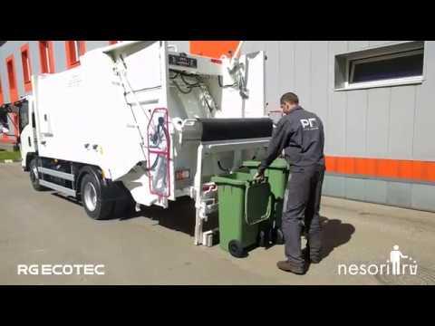Евроконтейнеры пластиковые 120 и 240 л. Выгрузка мусоровозом