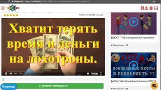Как Заработать на Просмотре Видео на своем блоге Бесплатно