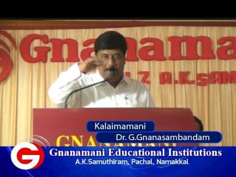 Gnanamani Institute of Management Studies video cover2