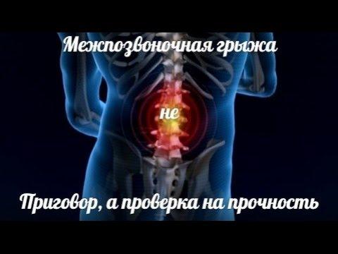 Магнитный корсет для осанки в москве