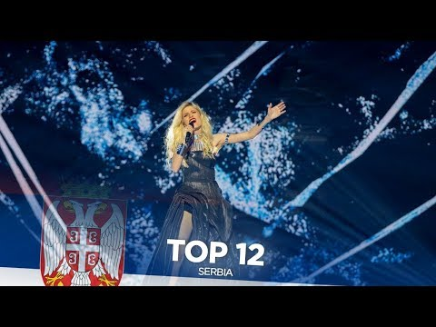 Serbia in Eurovision - My Top 12 (2007-2019)