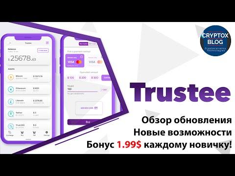 Trustee Wallet - обзор большого релиза. Получи бонус 1.99$ за регистрацию!