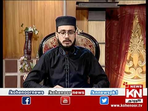 Istakara 27 May 2020 | Kohenoor News Pakistan