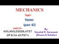 #NDA,AIRFORCE X,NAVY-AA,SSR,MR physics by kaushal Saraswat sir