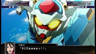 スーパーロボット大戦X G-セルフ 全武装 | Super Robot Taisen X - G-Self All Attacks