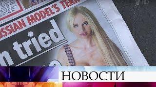 Британская газета The Sun удалила со своего сайта интервью с жертвой отравления в Солсбери.
