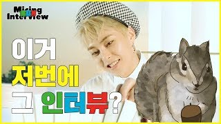 Micing Interview_ EXO-CBX (첸백시)