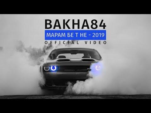 Баха84 - Марам бе т не (Клипхои Точики 2019)