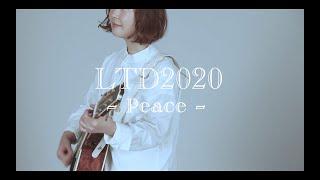 TAKAMINE LTD2020 Peace - Video