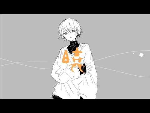 暁 / うしお ft.音街ウナ