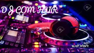 اغاني حصرية dj comp fair (bdoon jangel) نور حلمي اعلن النسيان تحميل MP3