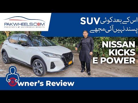Nissan Kicks E Power | Owner's Review | PakWheels