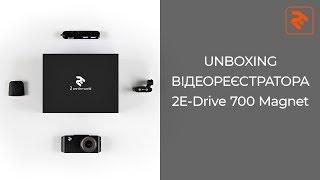 Unboxing відеореєстратора 2E-Drive 700 Magnet