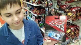 Магазин игрушек Новый герой Тачки 3