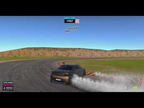 Steam Community :: High Octane Drift