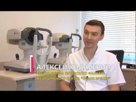 Восстановление зрения при близоруко