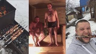 Как отдыхают соседи Шилова , когда те на съёмках шоу для телеканала СТС