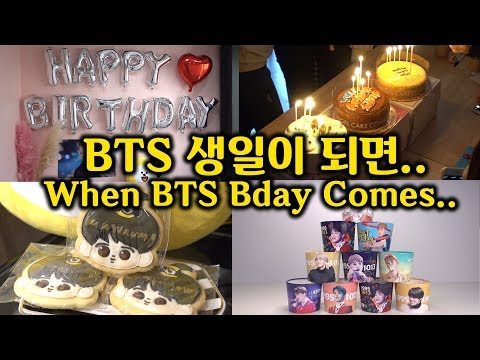 Download 방탄소년단 생일을 즐기는 4가지 방법?! How To Enjoy BTS Birthday Week! BTS' Bday Tour In Korea Mp4 HD Video and MP3