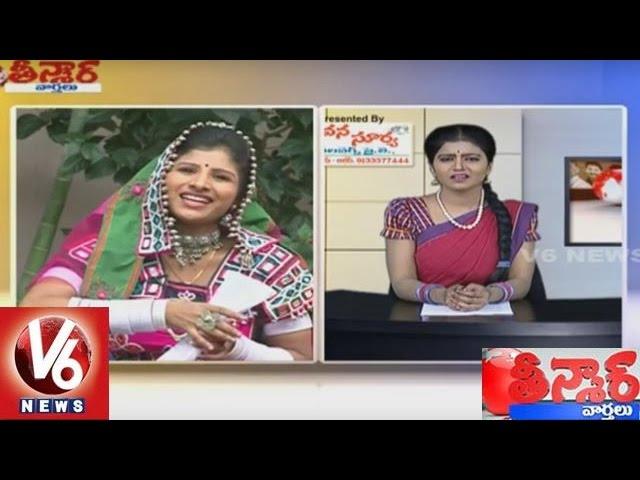 Mangli Funny Conversation With Savitri Mar 19, 2016