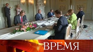Лидеры России и Германии встретились, чтобы согласовать позиции по ключевым для двух стран вопросам.