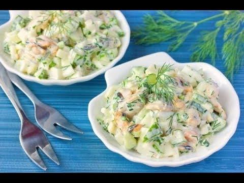 🥗Очень вкусный салат из мидий🥗