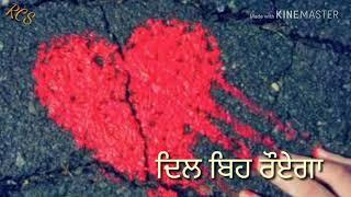 Kaun aayega lyrics QISMAT - Ammy Virk New song Whatsapp