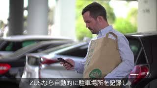 ZUS Smart Car Charger Carbon Fiber 大切な愛車の変化をスマホで確認
