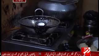preview picture of video 'جیکب آباد شہرکے مختلف علاقوں میں سوئی گیس کی غیراعلانیہ بندش جاری,'