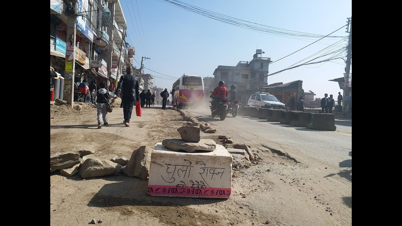 Road obstructed to end dust! (With photo/video)