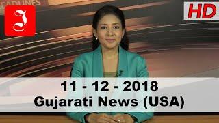 News Gujarati USA 11th Dec 2018