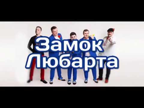 Назар Пащук, відео 3