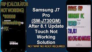 root j730gmds - मुफ्त ऑनलाइन वीडियो