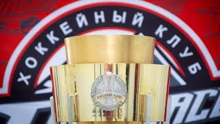 Donbass Open Cup 2018