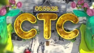 Полная музыка часов СТС (2013-2014)