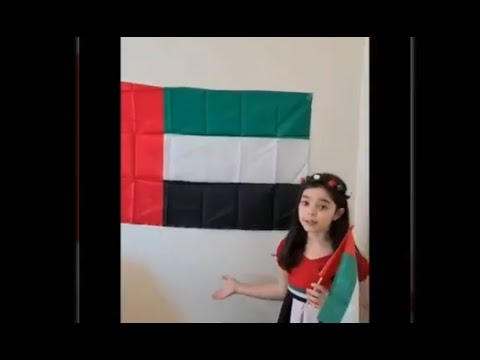 National Day 2020