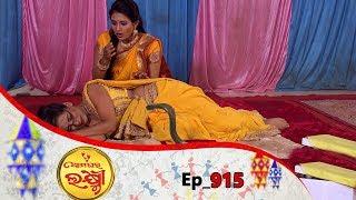 Ama Ghara Laxmi | Full Ep 915 | 11th Apr 2019 | Odia Serial – TarangTV